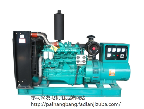 发电机组品牌对比:发电机潍柴的好还是玉柴柴油发电机的好啊?
