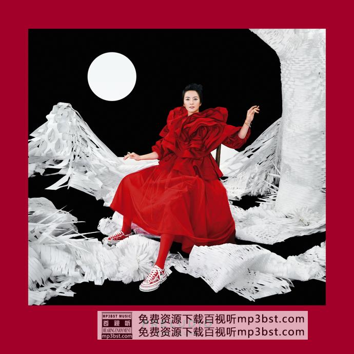梁咏琪 - 《Preludio》2020环球[WAV]
