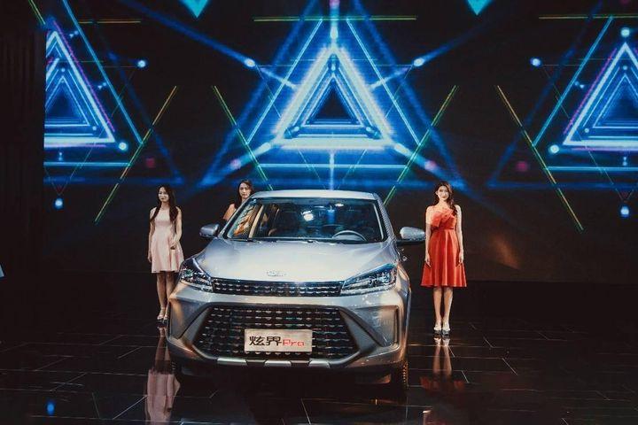 凯翼炫界Pro首次亮相重庆国际车展