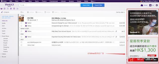Yahoo推广