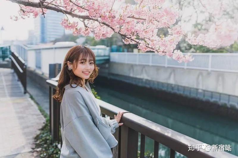 花 音 新宿