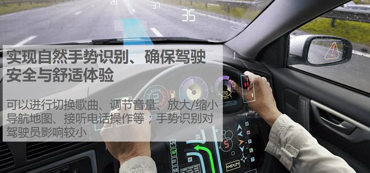 再获亿元融资,长沙智能驾驶研究院实现基于5G的人车路云协同V2X应用