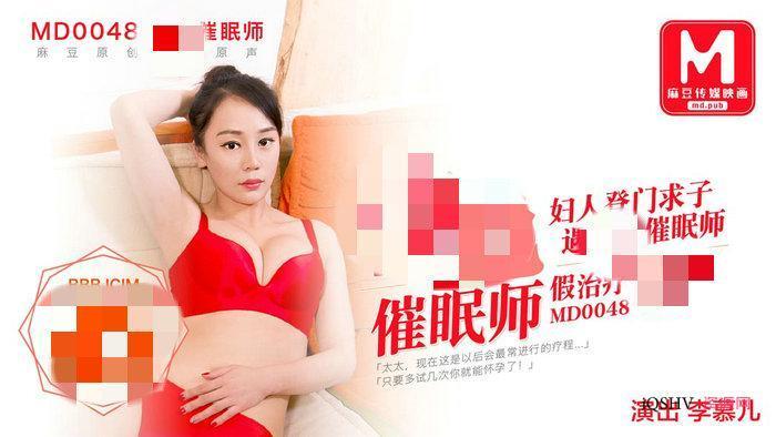 台湾麻豆传媒映画车牌号合集73部(花絮+番外)11