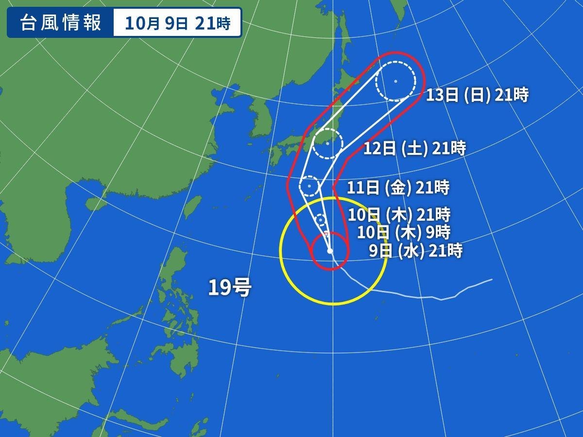 10 月 12 日 台風