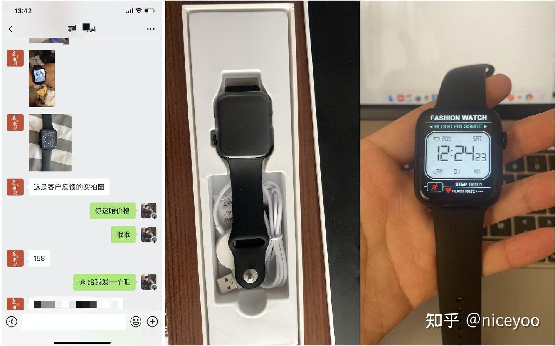 华强北手表DT100Pro怎么样?