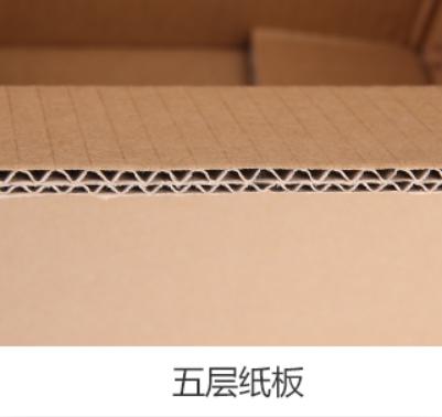 郑州永恒包装有限公司
