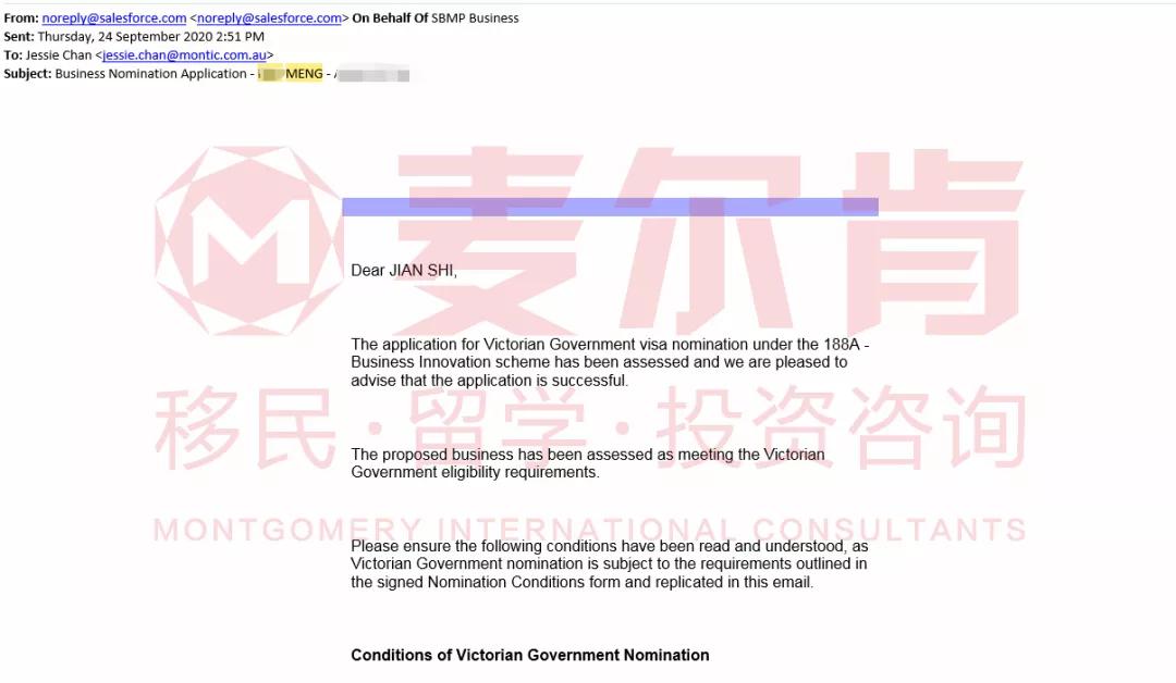 麦尔肯助留学生创业客户188A签证获批