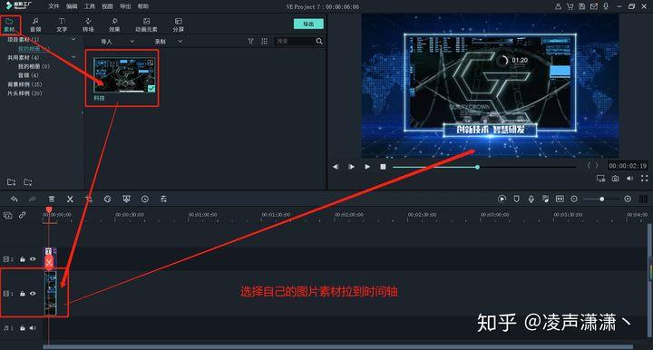 喵影工厂免费下载9.4.5.10汉化版带高级特效包插图(13)