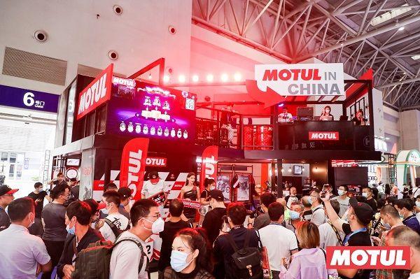 摩力无限 驰骋护航 ——MOTUL亮相2021中国摩博会