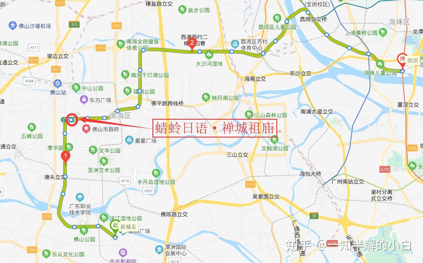 佛山蜻蛉日语培训机构