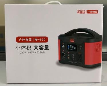 小体积,大容量,卡旺达电+600开箱评测