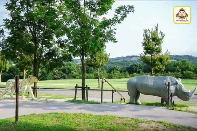 記念 公園 愛 地球 博