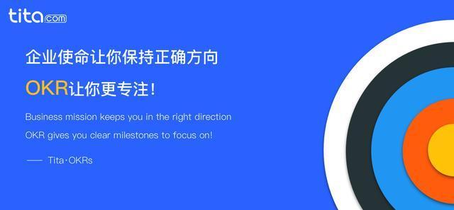 谷歌都在用的目标管理工具,让企业实现十倍速增长插图