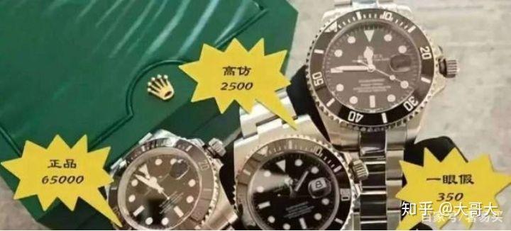 """奢侈品鉴定:戴表就戴""""劳力士"""",在这赝品时代,教你鉴别其真假"""