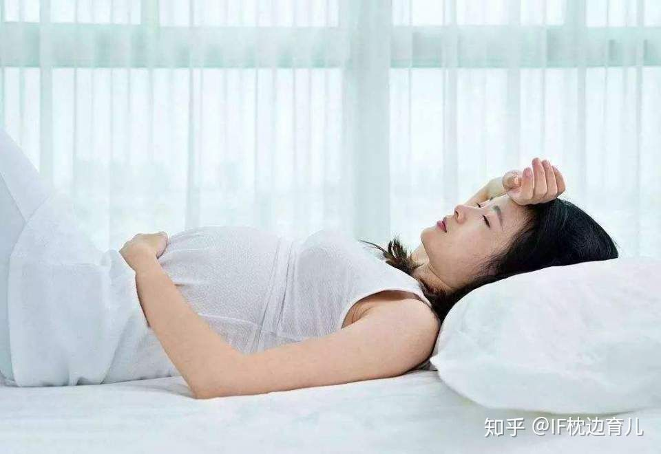 妊娠 後期 頭痛