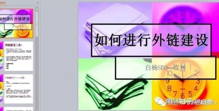 小苍SEO:再谈如何建设外链及外链策略(赠送友情链接圈)