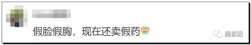 顶级网红郭美美出狱后再次被抓!真相令人唏嘘!140