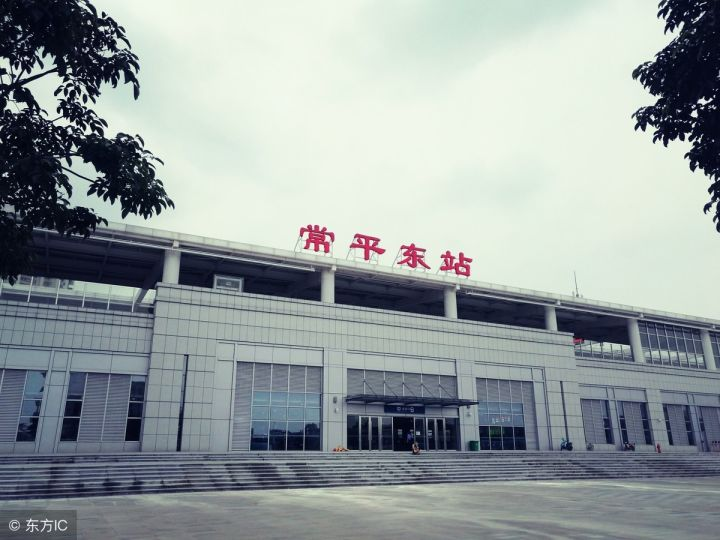 东莞东火车站在哪里(你搞清楚东莞到底有哪些火车站吗)