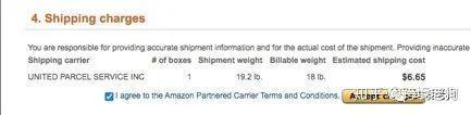 亚马逊套利选品的另类思路(二)亚马逊如何选品