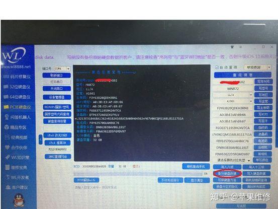 【拆机详解】iphone7p扩容苹果维修案例分享 数码拆机百科 第1张