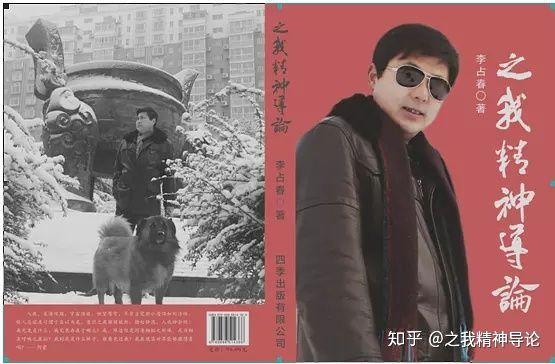 米脂杀戮+衡东车撞++惨案真相---------中国心理哲学家……解析 ..._图1-6