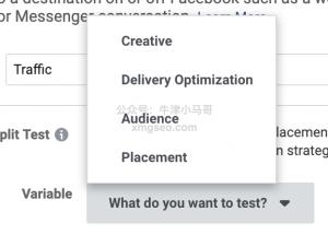 Facebook广告优化技巧