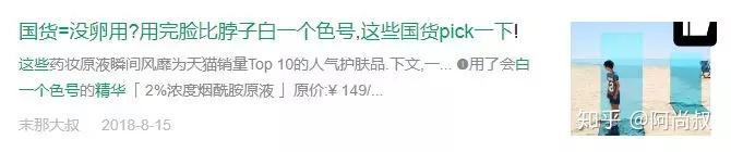 韩国人冬天养白小心机,28天白3度,真的这么神奇?