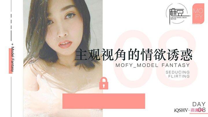 台湾麻豆传媒映画车牌号合集73部(花絮+番外)18