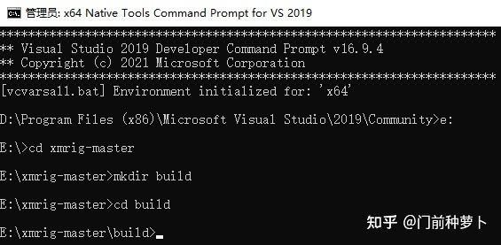 vs2019_64位本机工具命令