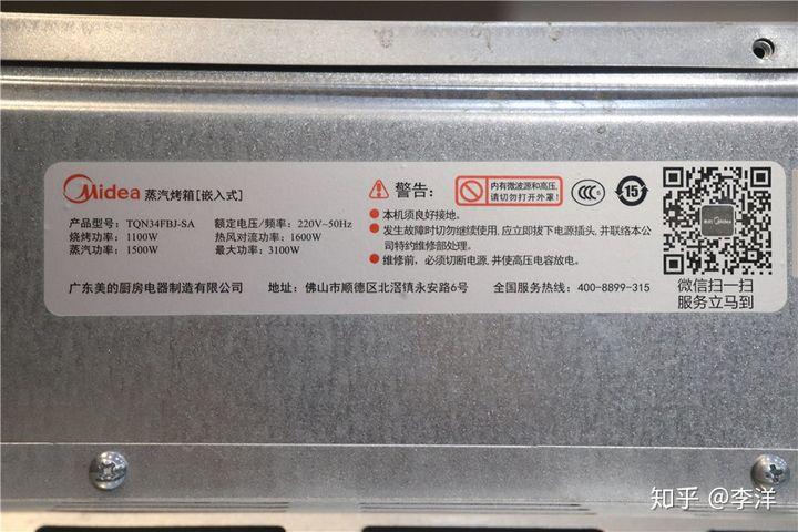 拆机评测:美的嵌入式蒸烤箱一体机TQN34FBJ-SA优缺点曝光 电器拆机百科 第19张