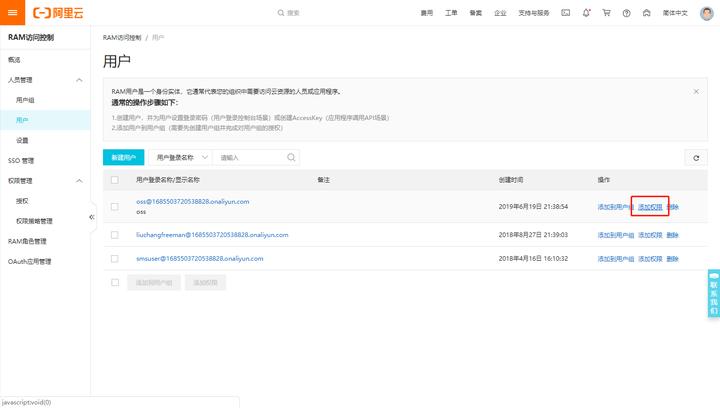 无成本搭建OneIndex-Serverless