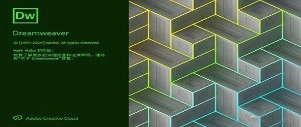 Adobe常用软件(图5)