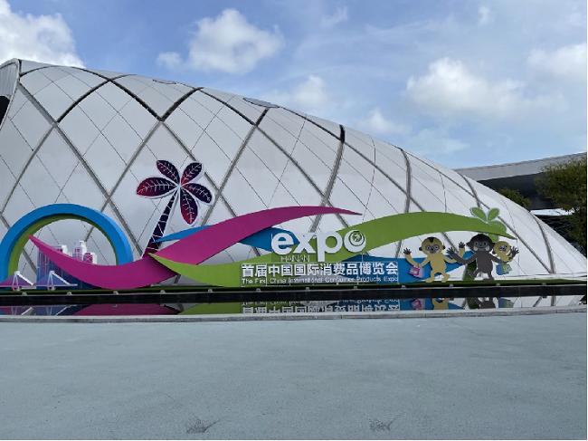 香港颖通集团将在海南设立区域总部
