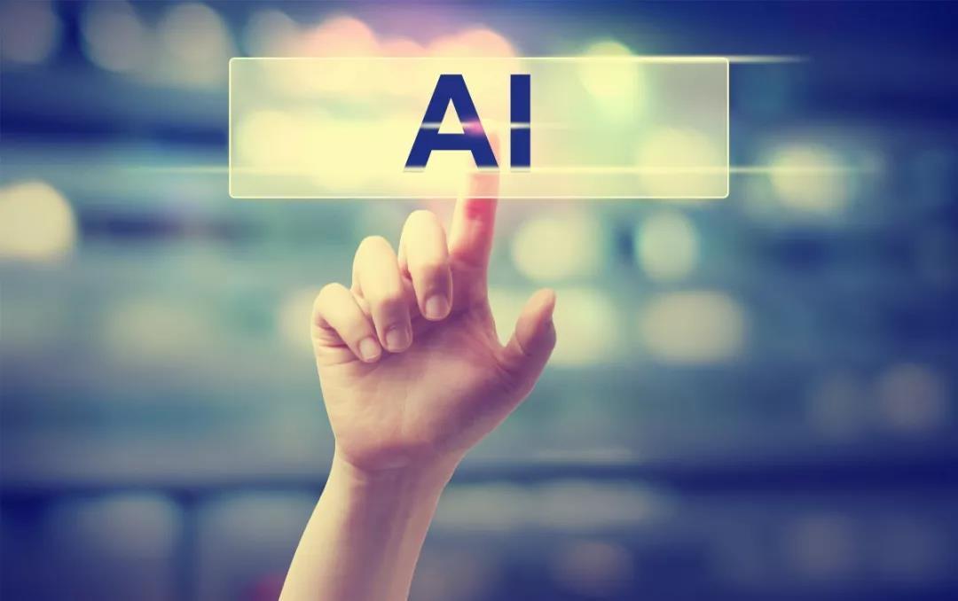 苏州工业园区:AI理念谱写智慧未来
