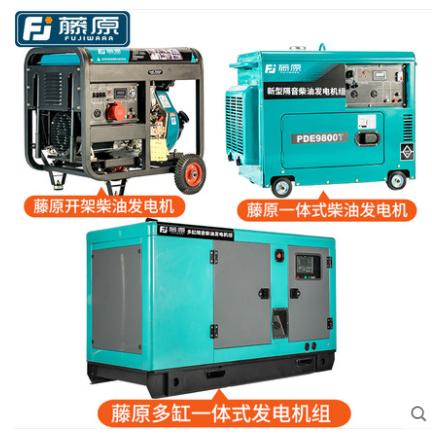萨登发电机、诺克发电机、藤原发电机常见问题有哪些?