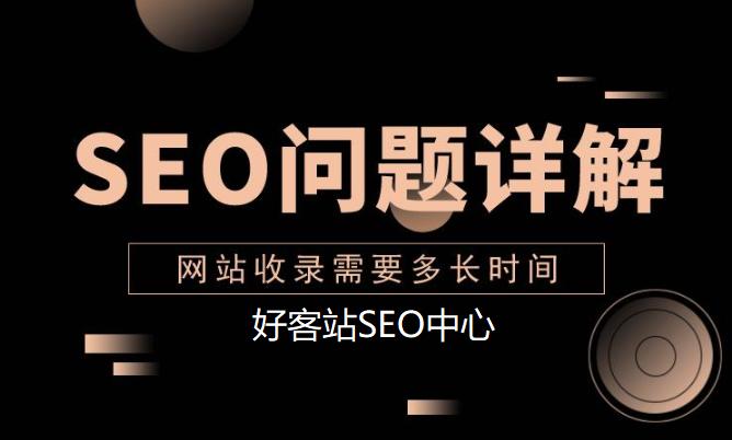 什么是SEO品牌化?
