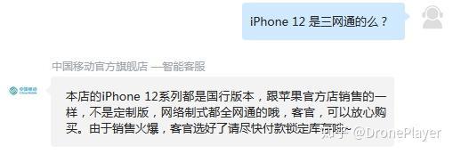 苹果iphone手机双11天猫和京东谁更优惠?人肉评测来了(图10)