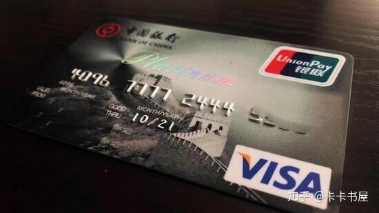 2019年你知道如何玩转「中行信用卡」吗?
