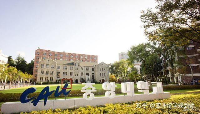 附属 高等 学校 中央 大学