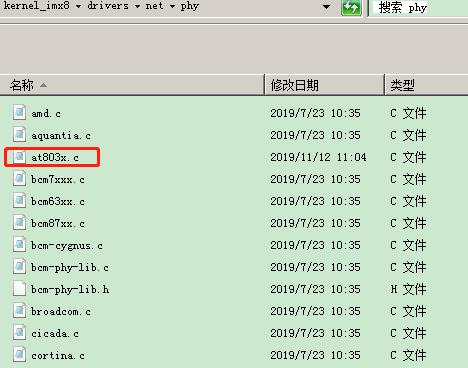 i.MX8 系列 | AR8031 PHY 调试方法