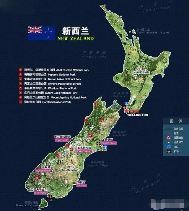 新西兰属于哪个国家(新西兰值得游玩吗)