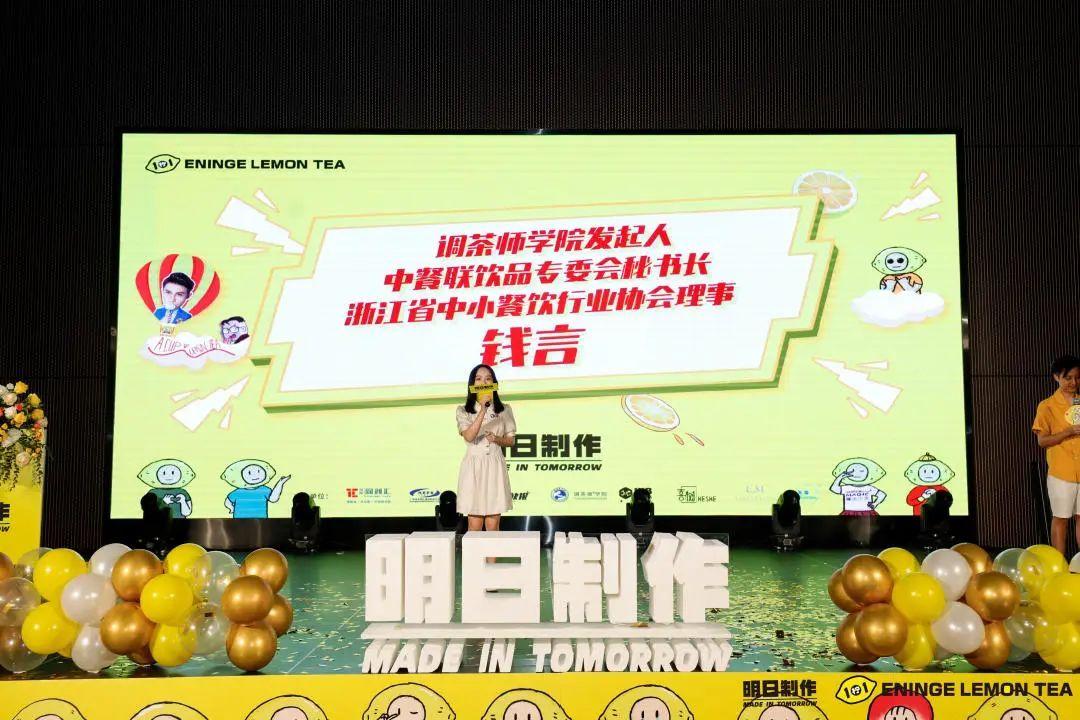 1柠1官网-广州1柠1合作官方咨询_1柠1柠檬茶合作官网