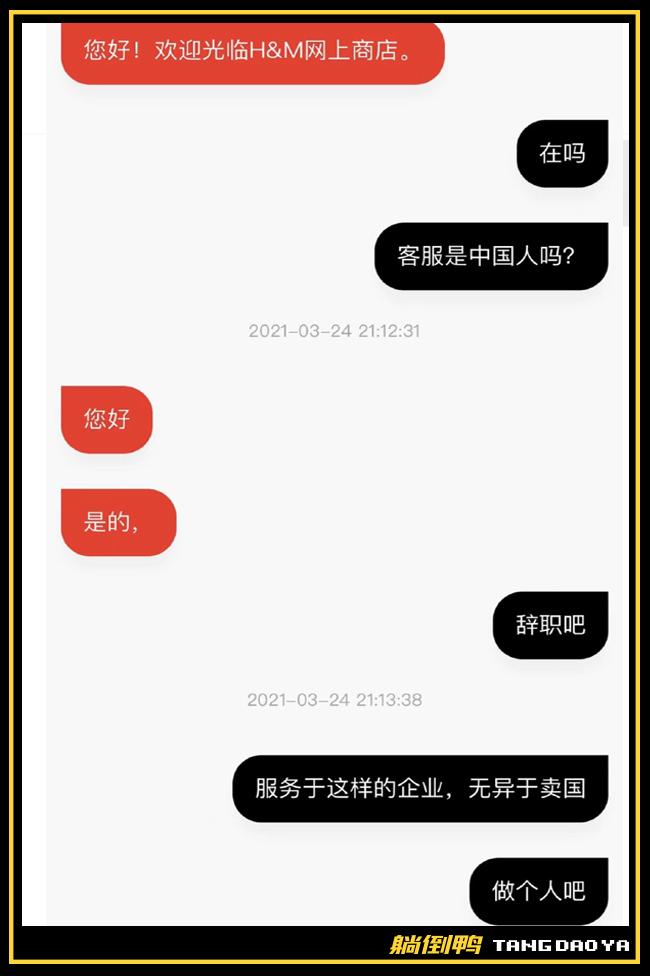 """耐克阿迪HM优衣库该死!但别误伤""""自己人""""!11"""