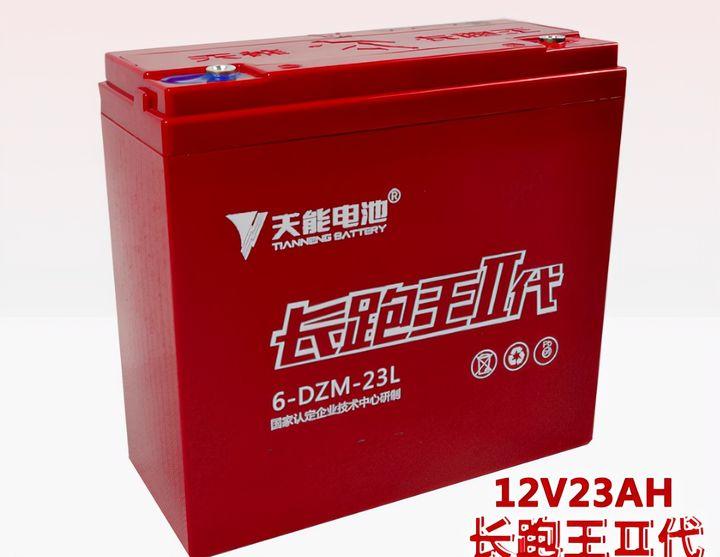 天能和超威电池哪个好(超威和天能哪种寿命长)插图(3)