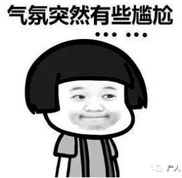 中国变性第一人?进女厕、来姨妈,网红Abbily假变性事件后3