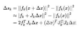 从零手写VIO——(三)基于优化的 IMU 与视觉信息融合(上篇)插图(99)