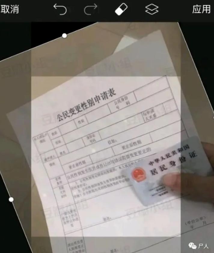 中国变性第一人?进女厕、来姨妈,网红Abbily假变性事件后23