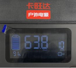 小体积,大容量,卡旺达电+600开箱评测 评测 第15张