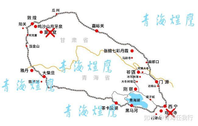 青海甘肃5日游路线图