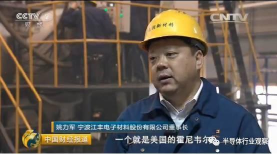 国内芯片技术交流-中国半导体在三个领域打破了国外垄断|半导体行业观察risc-v单片机中文社区(8)